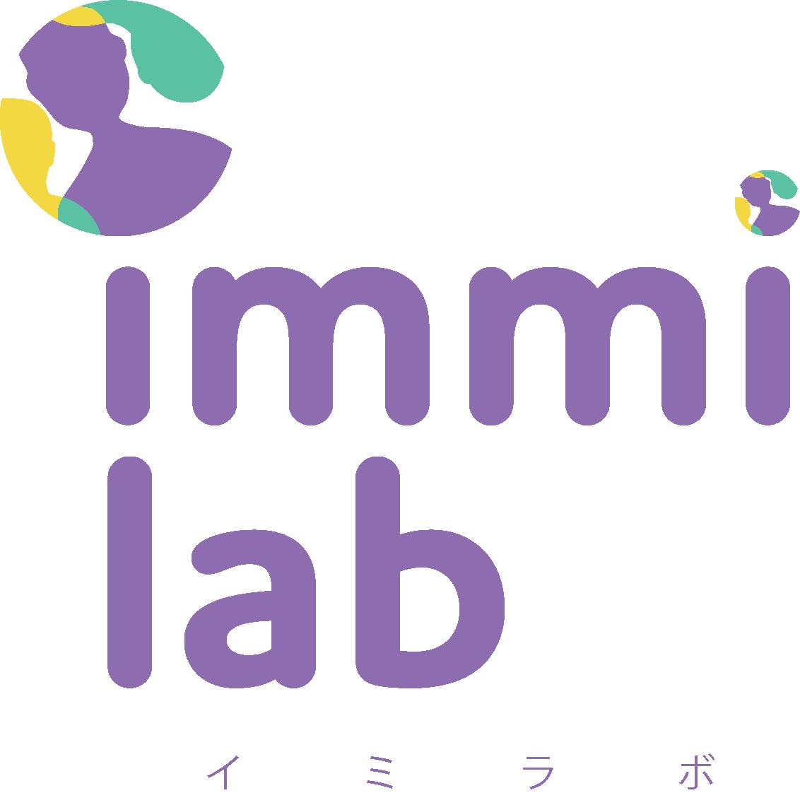 immi lab